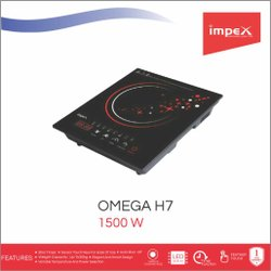 Induction Cooker (OMEGA H7)
