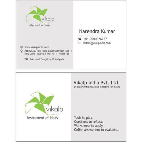 Business visiting card printing service in kotla mubarakpur new business visiting card printing service reheart Gallery