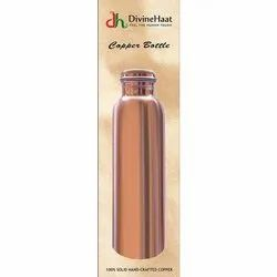 Brown Matt 1 Lt. DivineHaat Copper Bottle