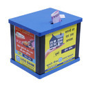 UCO Bank Money Box