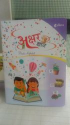 Publication Book