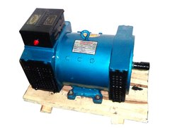 5 KVA Single Phase AC Alternator