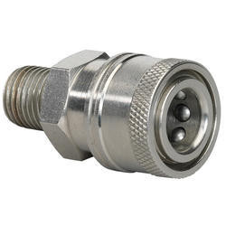 Quick Relese Coupling 4