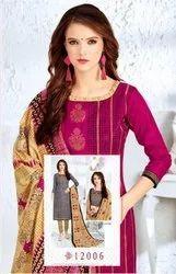 Pushti Ragini Vol-12 Printed Cotton Dress Material Catalog Collection