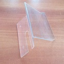 Blister Magazine Polycarbonate Guard