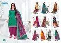 New Daily Wear  Printed Cotton  Dress Material Catalog  Mayur Meera Patiyala Vol-1 And 2
