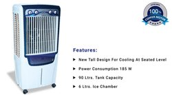 DOMESTIC/ HOME ROOM AIR COOLER