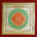 Shree Yantra (Brass & Copper) (7.5 cm x 7.5 cm x 0.03 cm)