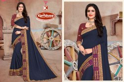Dyed Embroidery Bordered Saree - Back Gound 03