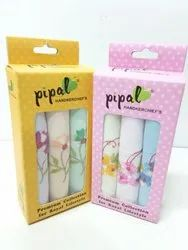 Pipal Big Embroidery BOGO Box - Buy One Get One