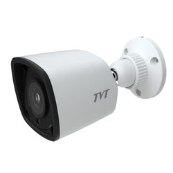 4 MP HD IR Bullet Camera