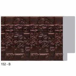 152-B Series Photo Frame Molding