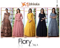 Wedding Gown Net BRIDAL WEAR, Size: 58 Inch