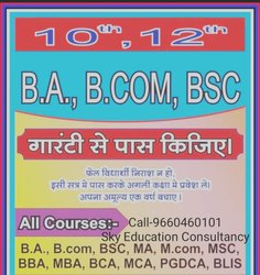 Ba/Ma/Mba/Msc/Ma University Selection BA College Admissions, Sky Education Consultancy