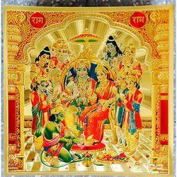 Ram Sita Poster in Gold Foil 24K