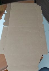 11 Inch Pizza Box - Food Grade Quality