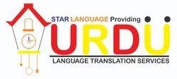 English Certified Urdu Translation Services, Across The Globe