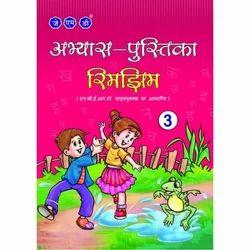 Workbook Rimjhim III Class Book