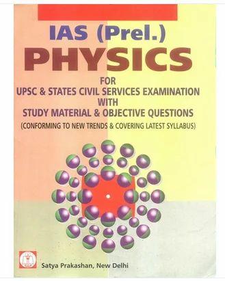 Physics I A S Preliminary Book