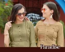 Paradise-Lyami Litchi Plain With Embroidery Work Designer Short Kurtis