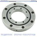 Cross  Roller Bearing RU228G