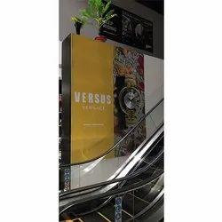 Mall Vinyl Sunboard