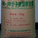 Emulsifier Distilled Monoglycerides (DMG)