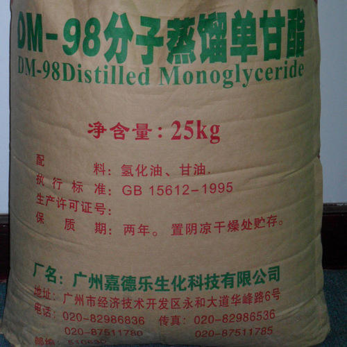Emulsifier Distilled Monoglyce...