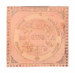 Copper Plated Vijaysahayak Yantra