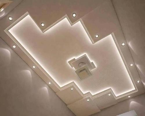 Water Proofing POP False Ceiling Service, Kolkata