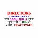 Din DIR-3 KYC Company Secretary Services