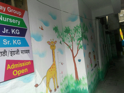6 Month Onward Latest Babysitter Daycare And Pre School, Kolhapur