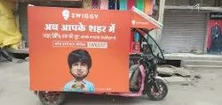 Moped Branding Service in Pan India