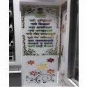 Glass Navkar Mantra