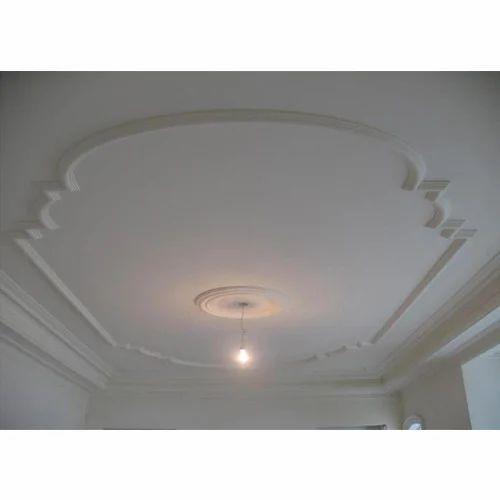 Best Gypsum Ceiling Designs: Gypsum False Ceiling In Akkayyapalem, Visakhapatnam