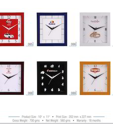 Rectangle Wall Clock