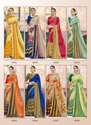 Daily Wear Printed Chiffon Saree
