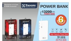 13200 mAh Power Bank