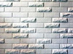Gypsum Wall Caldding Panel