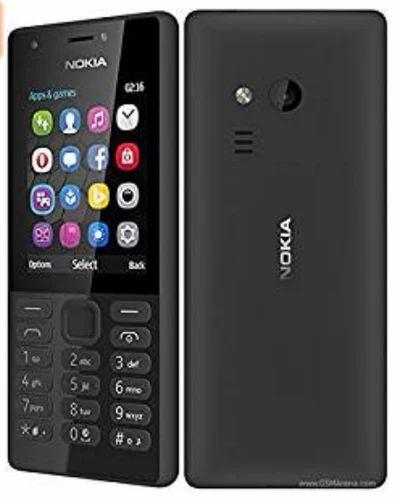 Nokia 150 | Mohammed Telecom | Wholesale Sellers in Gandhi