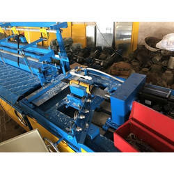 Mild Steel Chain Link Fencing Making Machine
