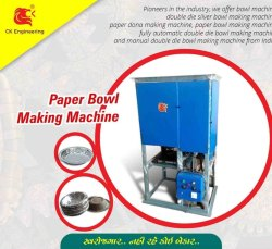 Fully Automatic Single Die Silver Thali Making Machine