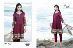 Patiyala Designer Stylish Awesome Dress Material