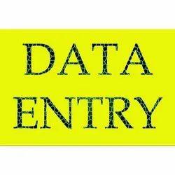 Offer Data Entry