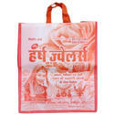 Loop Handle Non Woven Shopping Bag, Capacity: 10 Kg