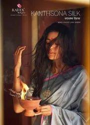 Rajtex Kanthsona Silk Saree With Blouse Piece