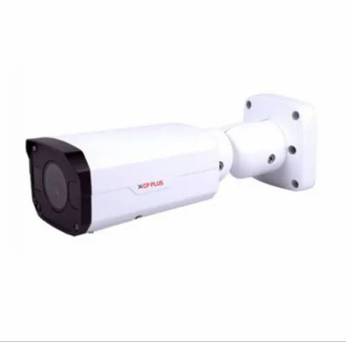 CPPLUS 2 MP WDR Network Bullet Camera – 50Mtr.