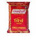 1kg Chilli Powder