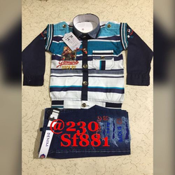 Boys Fancy Shirt and Jeans Set