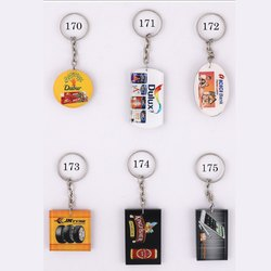 Promotional Transparent Acrylic Keychain, Packaging Type: Packet